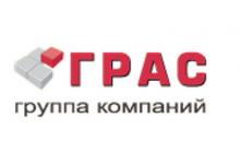 Грас группа компаний официальный сайт управляющая компания чкаловская официальный сайт